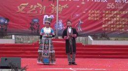 2017年大方县牛场花坡节表演节目——来到苗族的故乡