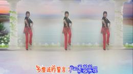 广场舞《爱情圈圈》现代时尚风 久久妙妍广场舞