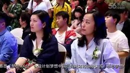 慕思梦想100分公益计划 梦想中国行之昆明站