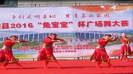 广德露晨舞蹈队《绣满霞光的蒙古袍》