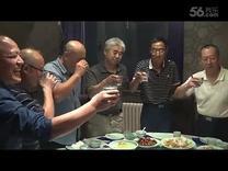 北京空八师战友相聚(2)