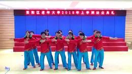 资阳区老年大学舞蹈基础一班演出《弹起我心爱的土琵琶》