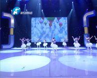舞摇篮艺术培训中心参加河南电视台我的梦中国梦电视才艺大赛
