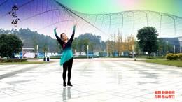 134 青竹zwf广场舞《九张机》,编舞:静静老师,习舞:青竹zwf
