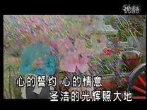 【卓依婷vs凌一惠】  甜歌专辑