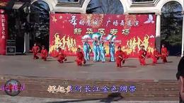 舞动鹰城新华区广场舞展演中国大舞台