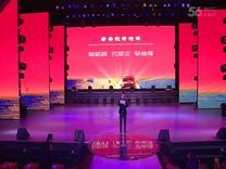 云南企业孝道文化年颁奖盛典 孝亲敬老楷模