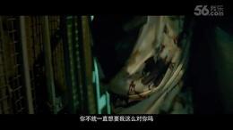 《判我有罪》首曝光新预告 勇气之作定档5月6日