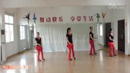 武汉市舞精灵排舞1807 《回到我身边恰恰》 Vanotek Cha