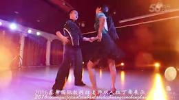 蓝瘦 香菇 不能马上学会【拉丁舞】