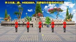 曲阜舞动人生广场舞《秀丽江山》