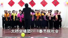 瑶山夜歌 合唱