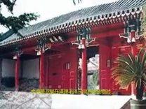 为有牺牲多壮志 朗诵梅园 水墨 西克制作 纪念毛主席诞辰125周年