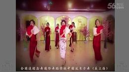 让我们重新领略夜上海的魅力吧【鑫舞国际】