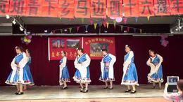 舞蹈——吉祥藏历年