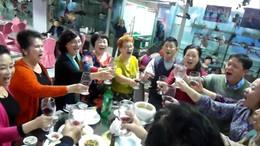 欢歌笑语喜迎新春 祝酒