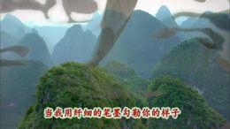 大写的中国--诗歌朗诵