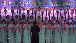 南京知青长江合唱团获奖歌曲