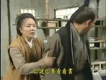俞淨意公遇灶神記  電影  02