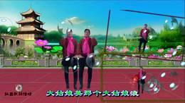 满堂红 宜昌市白洋滚钟坡广场舞 习舞:张振兰