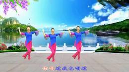 福建龙岩美连广场舞《又唱浏阳河》编舞:艺佳怡 习舞制作:美连