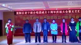 男声合唱《 中国的土地》