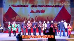 总决赛节目 蒙古舞 天边