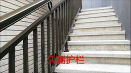 欢乐海岸蓝楹湾3G栋铝艺楼梯护栏