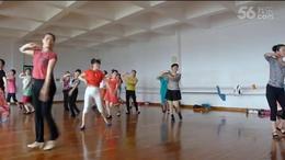广场舞《阳戏新唱》DVD