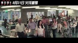 """《碟中谍6:全面瓦解》""""热血沸腾""""版预告 场面劲爆酷炫"""