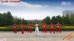 209.在那草地上 (原创)舞动旋律2007健身队