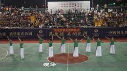 安徽广德健身舞蹈协会母亲节联谊会  邱村分会《 凉凉》