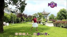 千岛湖蝶恋秀舞广场舞  在水一方  编舞  艺子龙