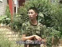 云南歌山剧老婆当家不愁钱花1