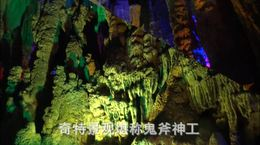 春游桂林:世界溶洞奇观银子岩