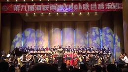 《 哈利路亚 》 (YMCA联合音乐会,2015厦门