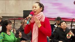 郑州第十一届海棠文化节 碧沙乐团王艳演唱 歌曲《西口情》