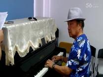 【说唱高桥】高桥春之声合唱团益 明伴奏
