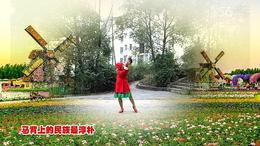 安源红子玉广场舞《永远的那达慕》