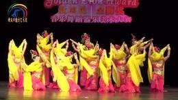 古典舞《贵妃醉酒》肇庆市魅力艺术团