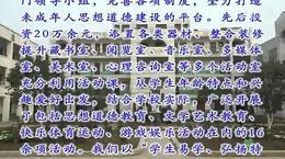 雁门口镇小学群众性文体活动视频