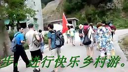 快乐乡村游 平田斫州农家乐