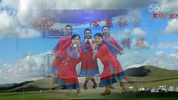 敖包相会(5人版)山西丽丽-子龙广场舞