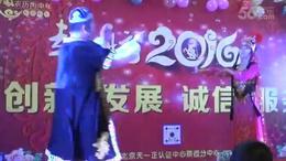 舞蹈《西域风情》—北京天一正认证中心陕西分中心2016新春联欢会...
