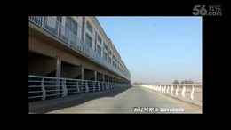 西辽河枢纽桥行车记录手机版