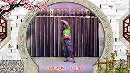 快乐丽人广场舞《一壶老酒》编舞:午后骄阳