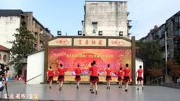 船厂社区第五届幸福邻里情文化节 排舞 塞西莉亚