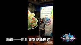第四届中国花样少年语言艺术大赛云南赛区精彩集锦
