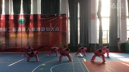 平顶山市健身气功交流活动舞钢一队(八段锦)