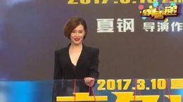 《夜色撩人》今首映 余男王千源台前历劫幕后暖心